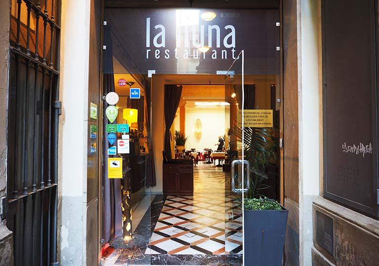 バルセロナのホテル ランブラス通り至近 ホテルヌーベル(Hotel Nouvel) レストラン「la lluna」