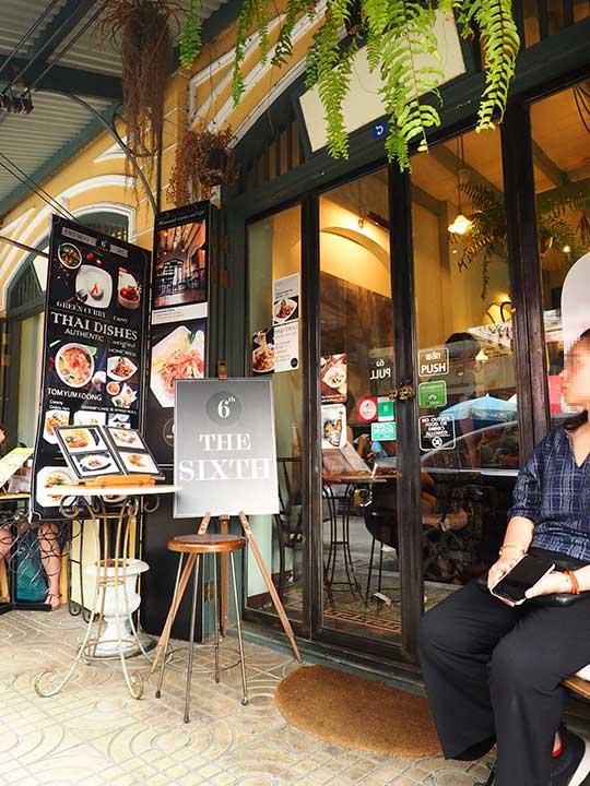 バンコク 王宮周辺のカフェ THE SIXTH