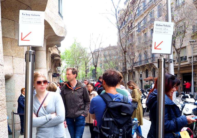 バルセロナ観光 カサミラ(Casa Milà) 通常チケットの入場口