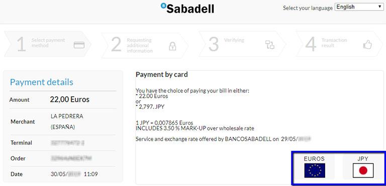 バルセロナ観光 カサミラ(Casa Mil)のチケット予約方法 通常チケットの円・ユーロの選択