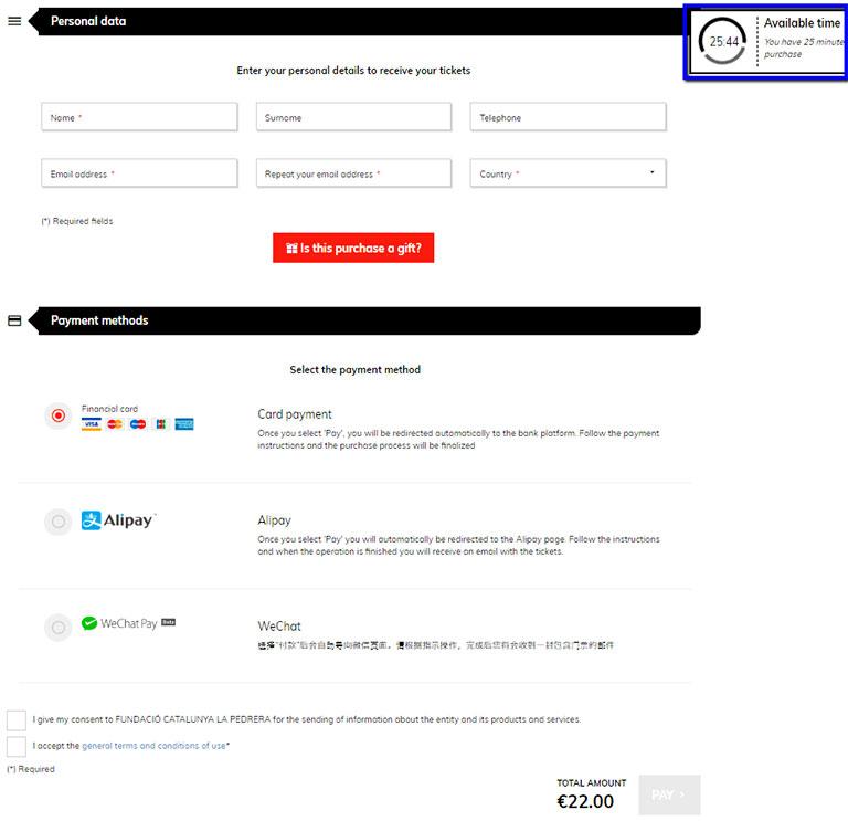 バルセロナ観光 カサミラ(Casa Mil)のチケット予約方法 通常チケットの2ページ目
