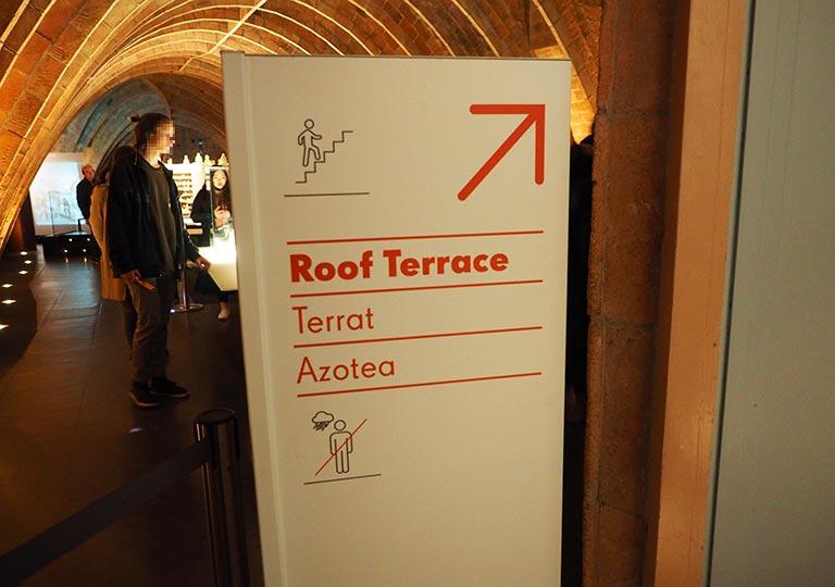 バルセロナ観光 カサミラ(Casa Milà)の内部 屋上への階段