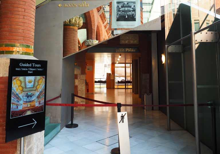 バルセロナ観光 カタルーニャ音楽堂(Palau de la Música Catalana)ガイドツアー 入場口