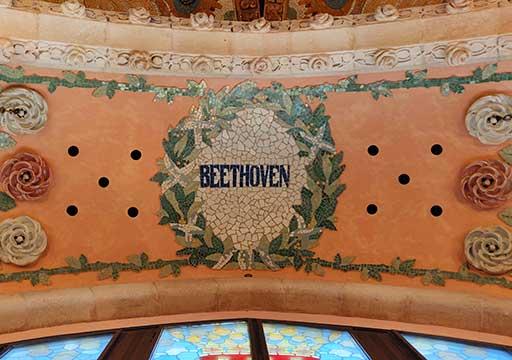バルセロナ観光 カタルーニャ音楽堂(Palau de la Música Catalana)ガイドツアー コンサートホール モザイク画のベートーベン