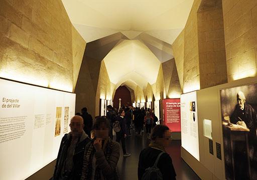 バルセロナ観光 サグラダファミリア(Sagrada Familia) 博物館