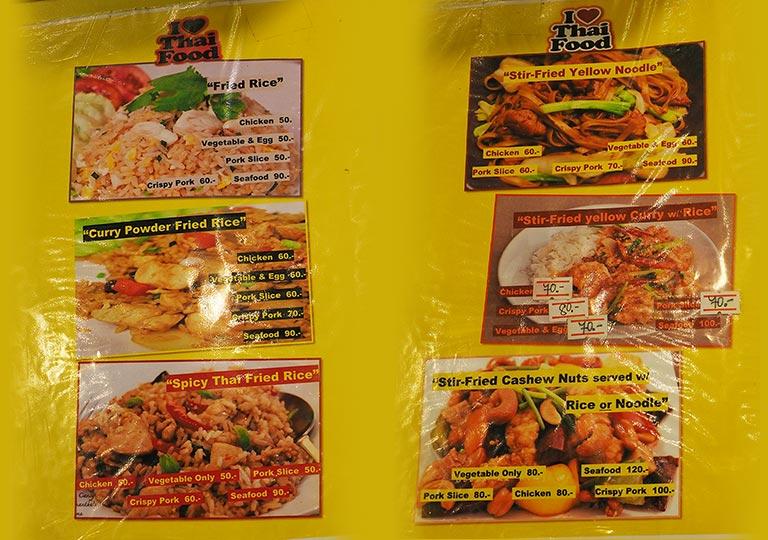 バンコク観光 カオサン通り周辺のグルメ I Love Thai Food メニュー