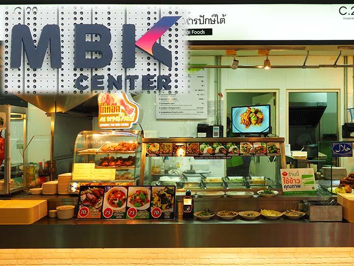 「バンコクのMBKセンター内フードコートが安くて美味しくて最高だった!」 トップ画像