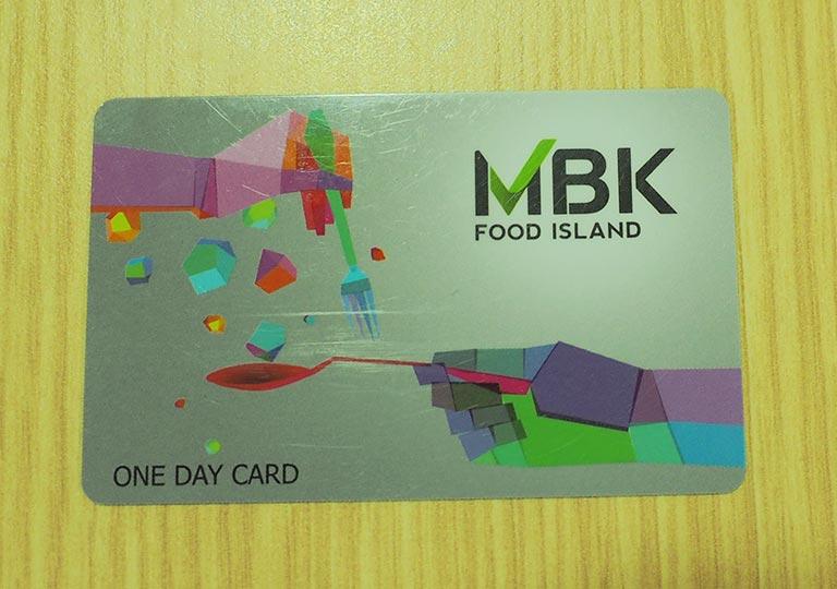 バンコク観光 MBKセンター フードコートMBK FOOD ISLAND ONE DAY CARD