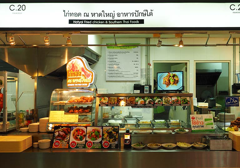 バンコク観光 MBKセンター フードコートMBK FOOD ISLAND  Hatyai Fried Chicken & Southern Thai Foods