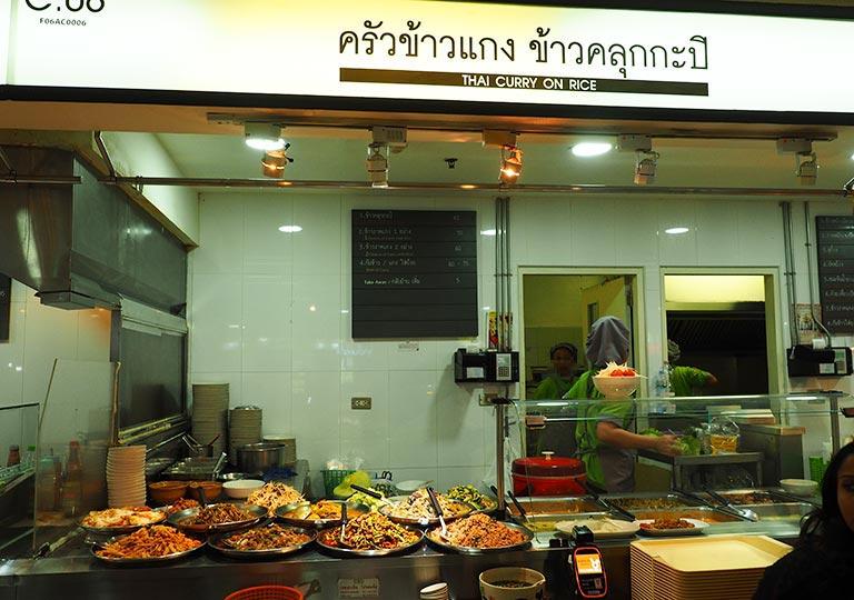 バンコク観光 MBKセンター フードコートMBK FOOD ISLAND THAI CURRY ON RICE