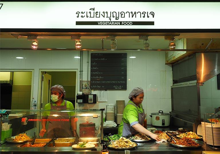 バンコク観光 MBKセンター フードコートMBK FOOD ISLAND VEGETARIAN FOOD