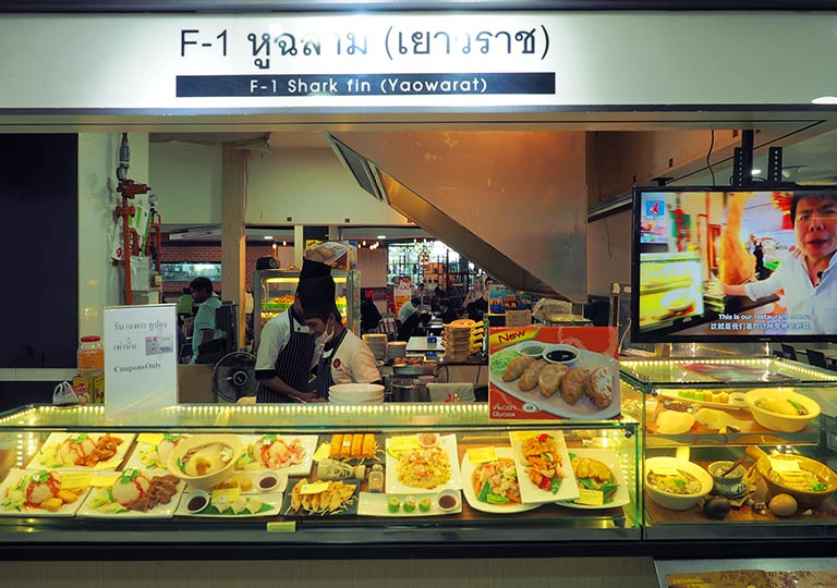 バンコク観光 MBKセンター フードコートMBK FOOD ISLAND F-1 Shark fin (Yaowarat)