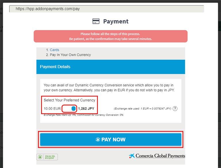 バルセロナ観光 グエル公園(Park Güell) チケット予約方法 ⑤支払いの通貨の選択