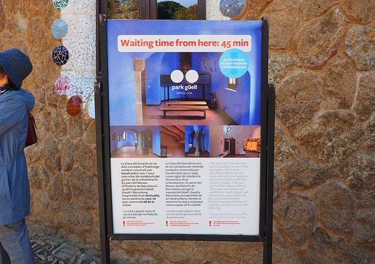 バルセロナ観光 グエル公園(Park Güell) お菓子の家 見どころ①守衛の家 博物館