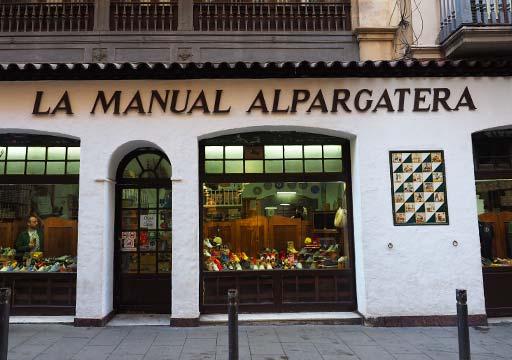 バルセロナ観光 おすすめのお土産 エスパドリーユ ラ マヌアル アルパルガテラ(La Manual Alpargatera)
