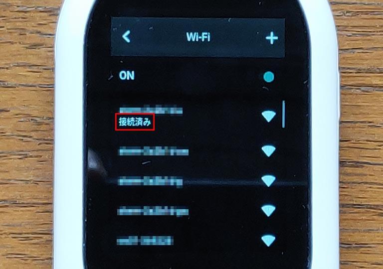 ポケトークW(POCKETALK ) WiFi接続済み