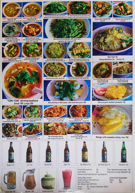 バンコク観光    レストランSUDA(スダー)のメニュー