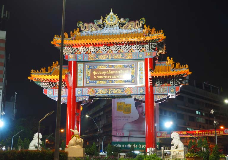 バンコク観光 バンコクのチャイナタウンの門