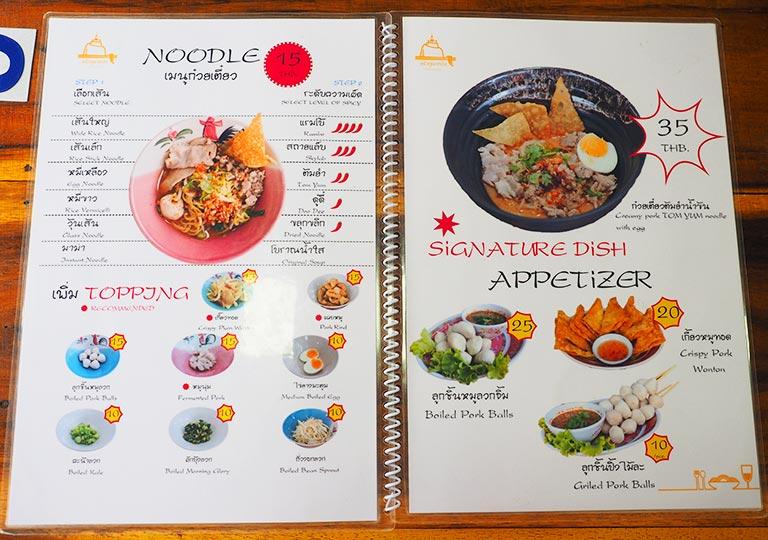 バンコク観光 レストランGolden Mount Kitchen メニュー
