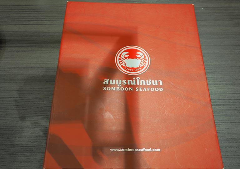 バンコク観光 ソンブーンシーフードのメニュー