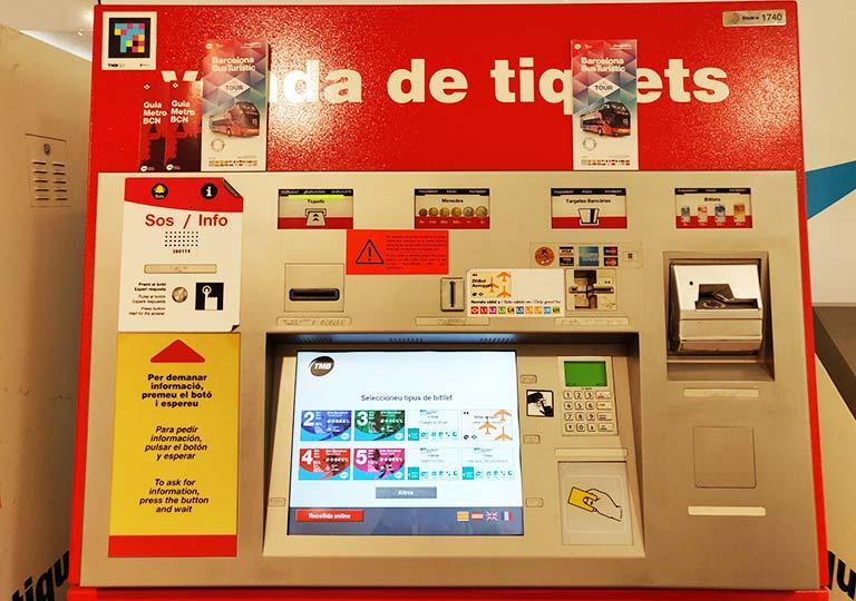 バルセロナ観光 バルセロナ空港 地下鉄の自動券売機 買い方