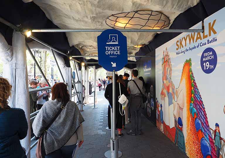 バルセロナ観光 カサバトリョ(Casa Batlló) 入場方法 当日券