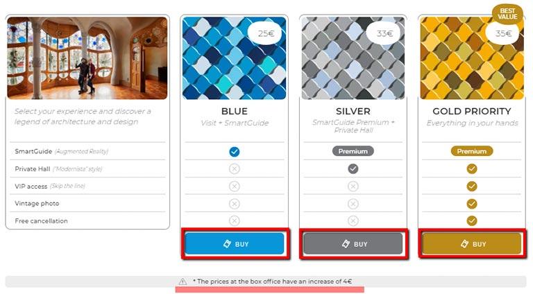 バルセロナ観光 カサバトリョ(Casa Batlló) チケット予約方法 ②ブルー・シルバー・ゴールドを選択