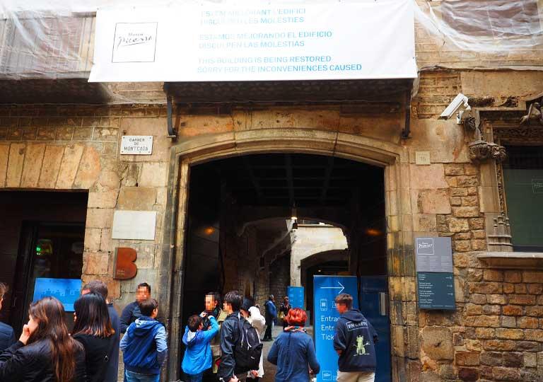 バルセロナ観光 おすすめ観光地・モデルコース ピカソ美術館(Museu Picasso)