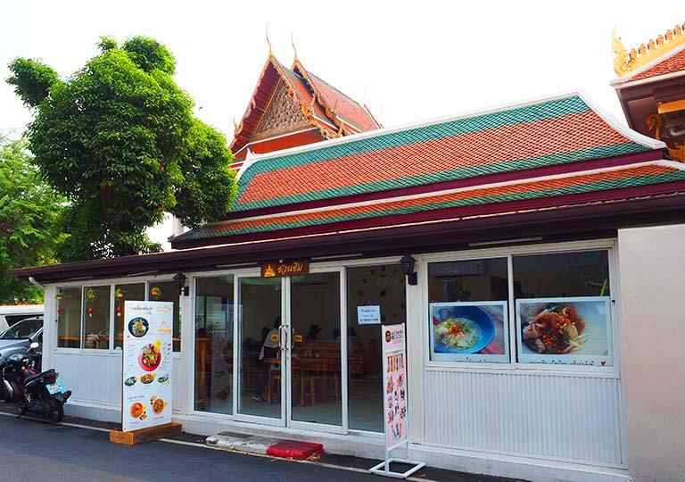 バンコクグルメ カオソーイのレストラン Golden Mount Kitchen