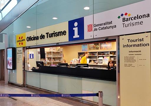 バルセロナ観光 バルセロナの観光案内所