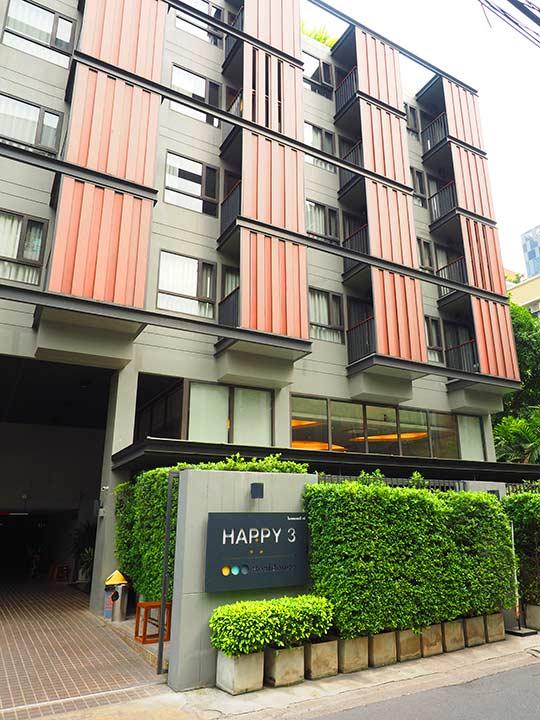 バンコク サイアムのおすすめホテル ハッピー 3