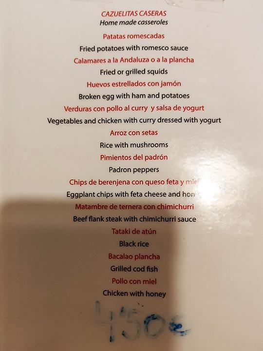 バルセロナグルメ タパスバル Gastereaのメニュー