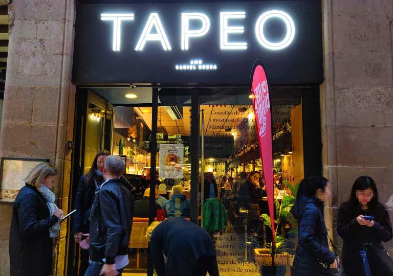 バルセロナグルメ タペオ レストラン