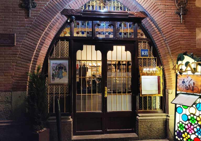 バルセロナグルメ クアトラ ガッツ レストラン
