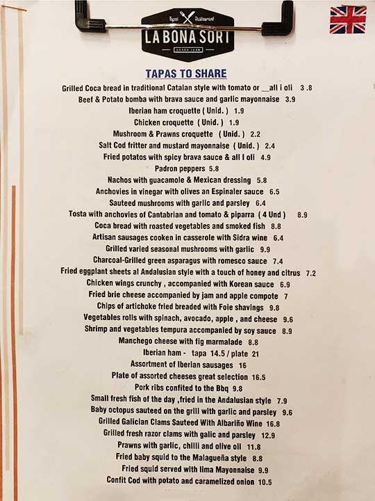 バルセロナグルメ La Bona Sortレストランのメニュー