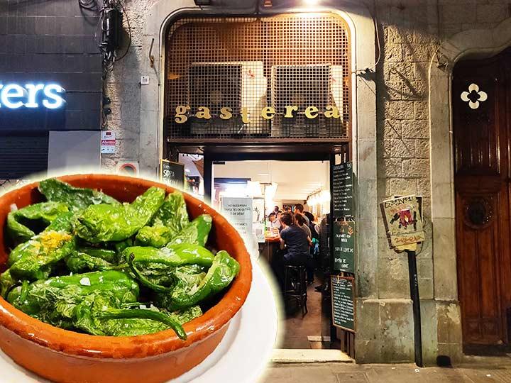 「バルセロナの穴場タパスバル!安い・うまい・高コスパの最優秀バルGasterea!」 トップ画像