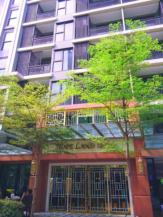 バンコク ホープ ランド ホテル スクンビット 8(Hope Land Hotel Sukhumvit 8)
