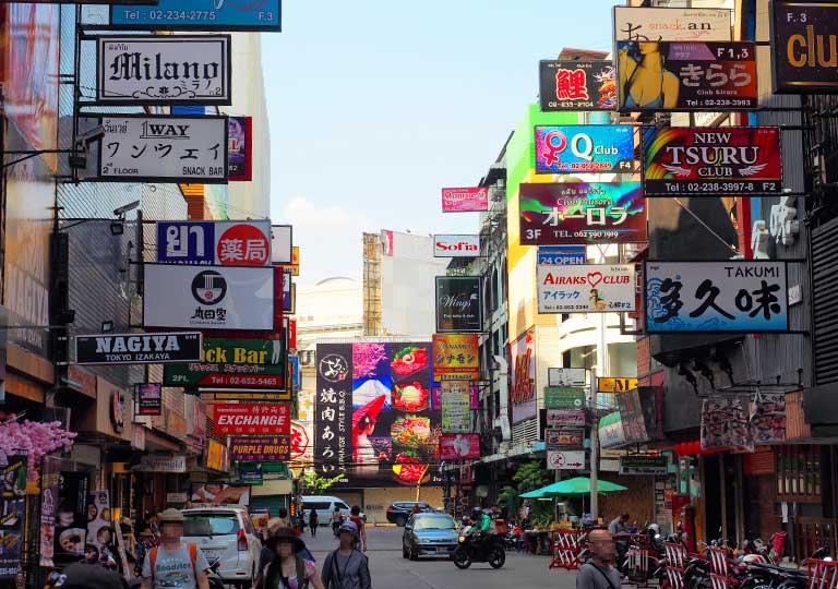 バンコクのタニヤ通り(Thaniya road)