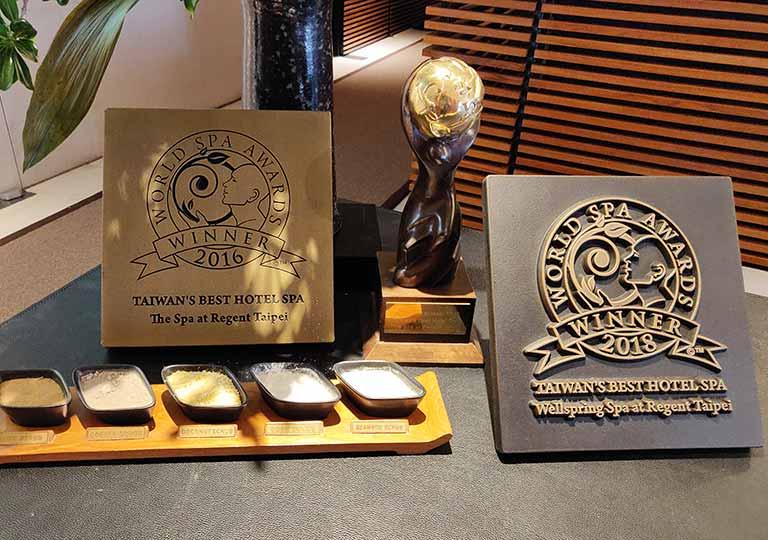 リージェント台北ホテル 沐蘭SPA(ムーランスパ)の賞