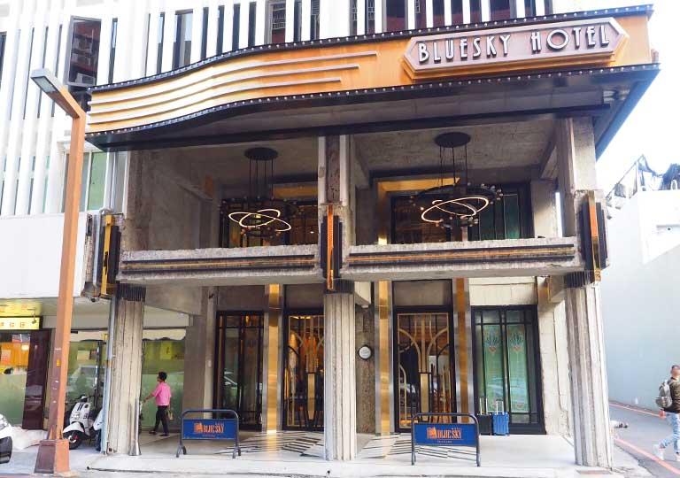 台中 1969ブルースカイホテル(1969 藍天飯店)のエントランス
