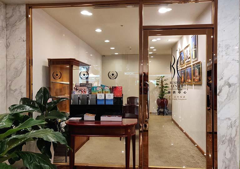 台中 エバーグリーンローレルホテル(長栄桂冠酒店) ビジネスセンター