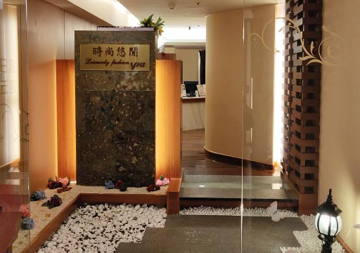 台中 エバーグリーンローレルホテル(長栄桂冠酒店) スパ
