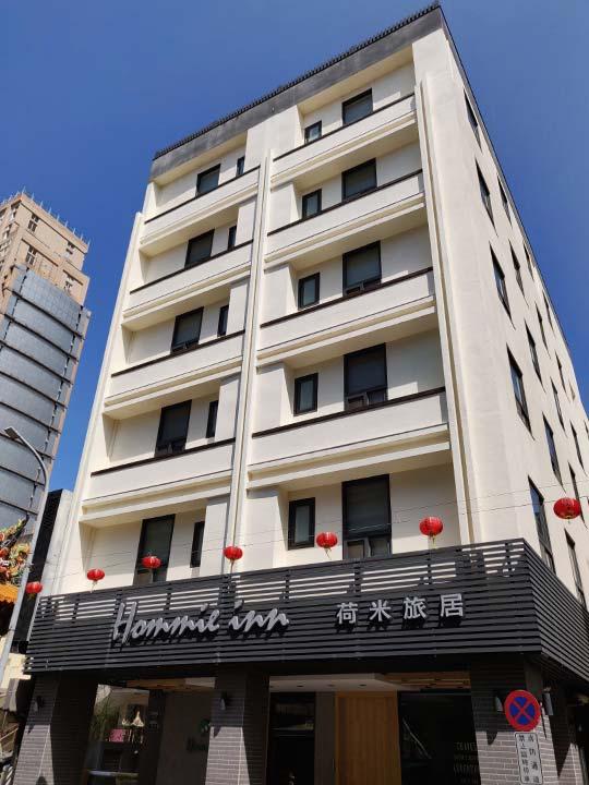 台中 ホミー イン (荷米旅店)