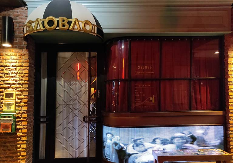 台中 レッドドットホテル(紅點文旅) バーSao Bao