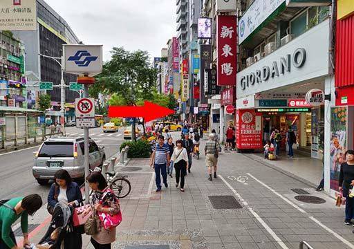 ディンタイフォン台北本店のアクセス