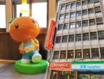 「オレンジホテル-カイフォン台北宿泊記!台北駅至近の便利で快適なホテル」 トップ画像