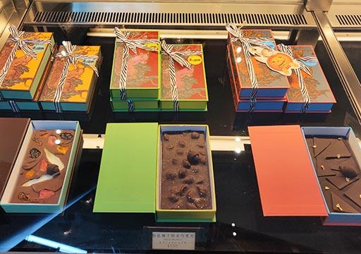 台中の宮原眼科 お土産のチョコレート
