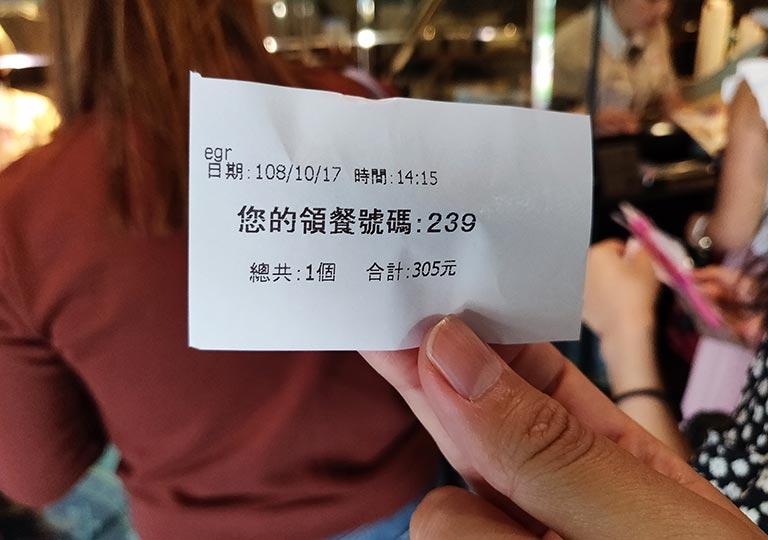 台中の宮原眼科 アイスクリームショップの番号札