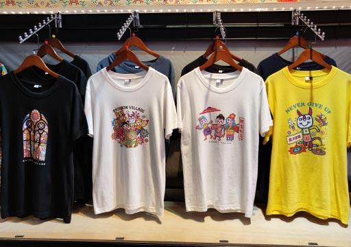 台中 彩虹眷村(Rainbow Village)のブティック店のTシャツ