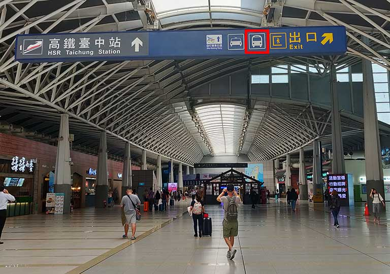 台中 新烏日駅のホーム